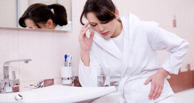 Whether it is possible to press for constipation during pregnancy