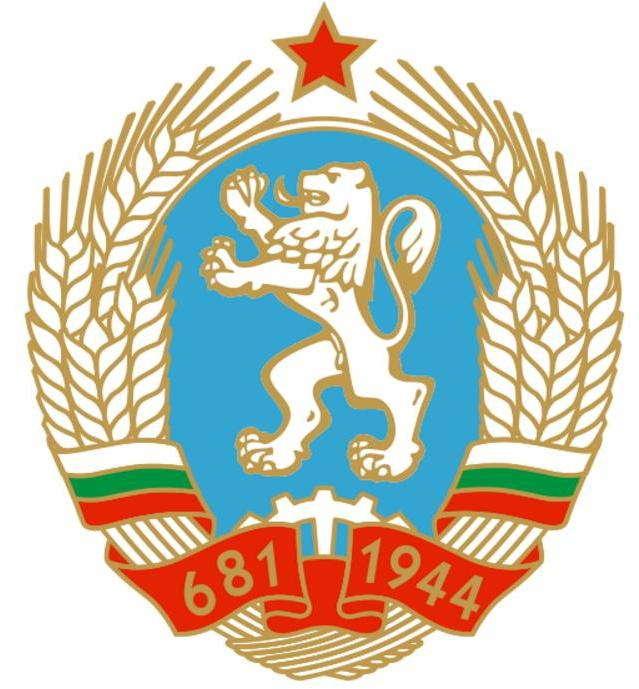 Flag and coat of arms of Bulgaria: history