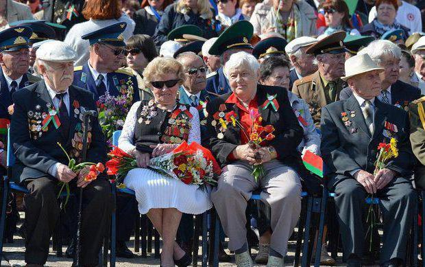 whether there will be an increase in pensions in Belarus